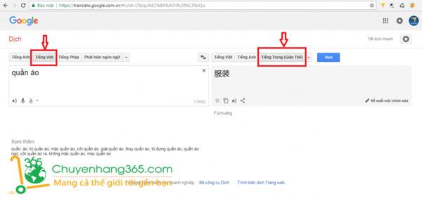Sử dụng Google Translate để đặt hàng trên Taobao, Tmall